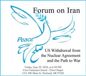 [Iran forum flyer]
